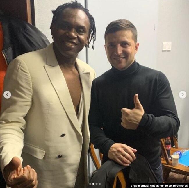 Шведский музыкант Dr. Alban вместе с президентом Украины Владимиром Зеленским