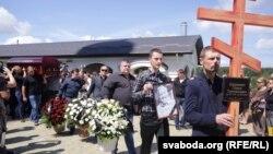В Минске похоронили журналиста Павла Шеремета