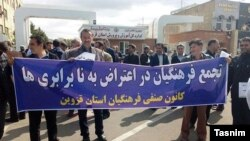 Iran - Qazvin: A group of teachers protest for civil and trade rights protection. Undated