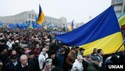 Киевтегі наразылық шеруі. Украина, 24 қараша 2013 жыл.