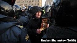 Несанкционированная акция оппозиции в Санкт-Петербурге