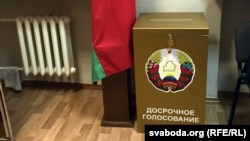 Belarus - Early voting at Students Village in Minsk, 6Oct2015