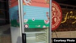 К середине дня холодильник, установленный на улице Тамарашвили в Тбилиси, был уже пуст. Выяснилось, что опустеть и вновь пополниться за сегодняшний день он успел уже два раза