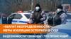В Петербурге подан иск из-за мер по COVID-19
