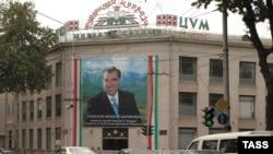 Tacikistanda 113 mln. tondan çox neft, 863 milyard kub metr qaz var