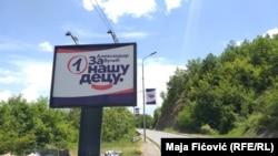 Partia Progresiste serbe - Mitrovica e Veriut