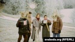 Талакоўцы-калядоўнікі, канец 1980-х.
