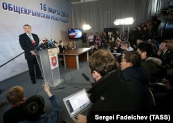 Пресс-конференция премьер-министра Сергея Аксенова, 14 марта 2014 года
