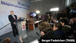 Пресконференція Сергія Аксенова, 2014 рік