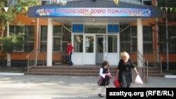 Алматыдағы орта мектептердің бірі. (Көрнекі сурет)