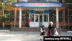 В школьном дворе. Алматы, 22 сентября 2013 года. Иллюстративное фото.