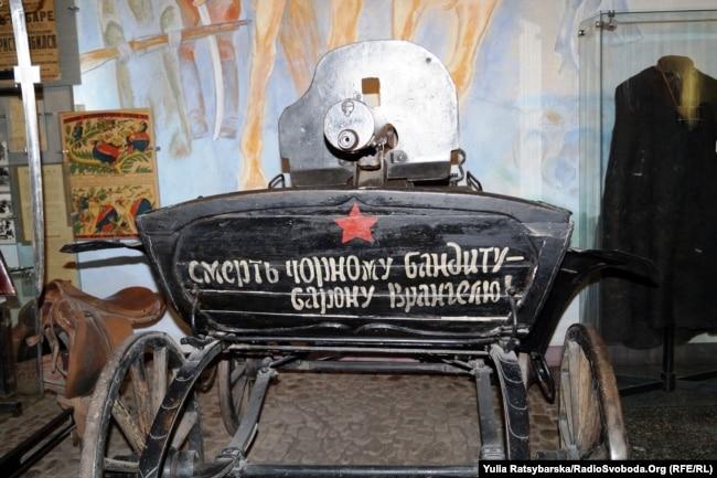 Тачанка з кулеметом. Такі тачанки використовували махновці. Дніпровський історичний музей. Дніпро, 7 листопада 2018 року