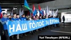 """Шествие и митинг в поддержку Путина у спорткомплекса """"Лужники"""""""
