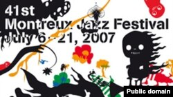 پوستر امسال جشنواره جز مونرو