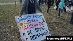 Протести в Кам'янці, Сімферополь, квітень 2019 рік