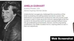 Амелія Ергарт – американський авіатор, одна з перших жінок-пілотів
