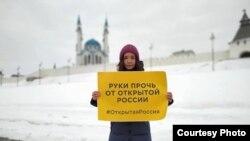 """""""Ачык Русия""""нең КазандагыактивистыГөлназ Равилова"""