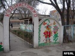 Детский сад в Худжанте. 19 декабря 2008 года.