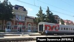 Дагестан, цIерпошт. Гайтаман сурт