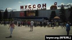 ТЦ «Муссон» в Севастополе