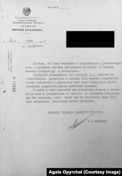 В 1988 году Тамара Гречухина получила письмо о том, что ее отец не будет реабилитирован