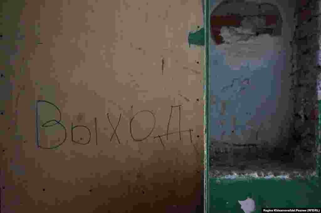 Зеленодольск қаласында жатақхана саны онша көп емес, бірақ олардың барлығының жағдайы осыған ұқсас дейді тұрғындар