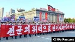 La o reuniune de masă la Pyongyang convocată în Piața Kim Il Sung în sprijinul politicii de stat