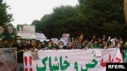 ایران رسانه های خارجی را به تحریک تظاهرکنندگان متهم می کند. (عکس از: شادی)