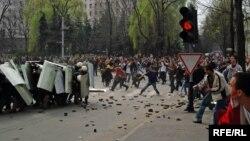 Chișinău, 7 aprilie 2009