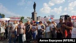 Митинг протеста против пенсионной реформы в Новосибирске