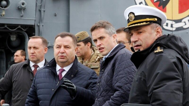 """Британский корабль в Одессе – """"сигнал Путину"""" photo"""