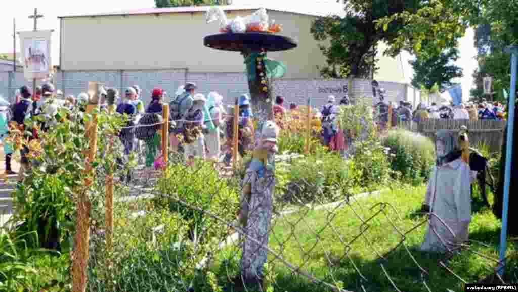 Вясковы двор