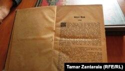 ბერტა ფონ ზუტნერის პირველი წიგნი, დაცულია ზუგდიდში დადიანების სახლმუზეუმში