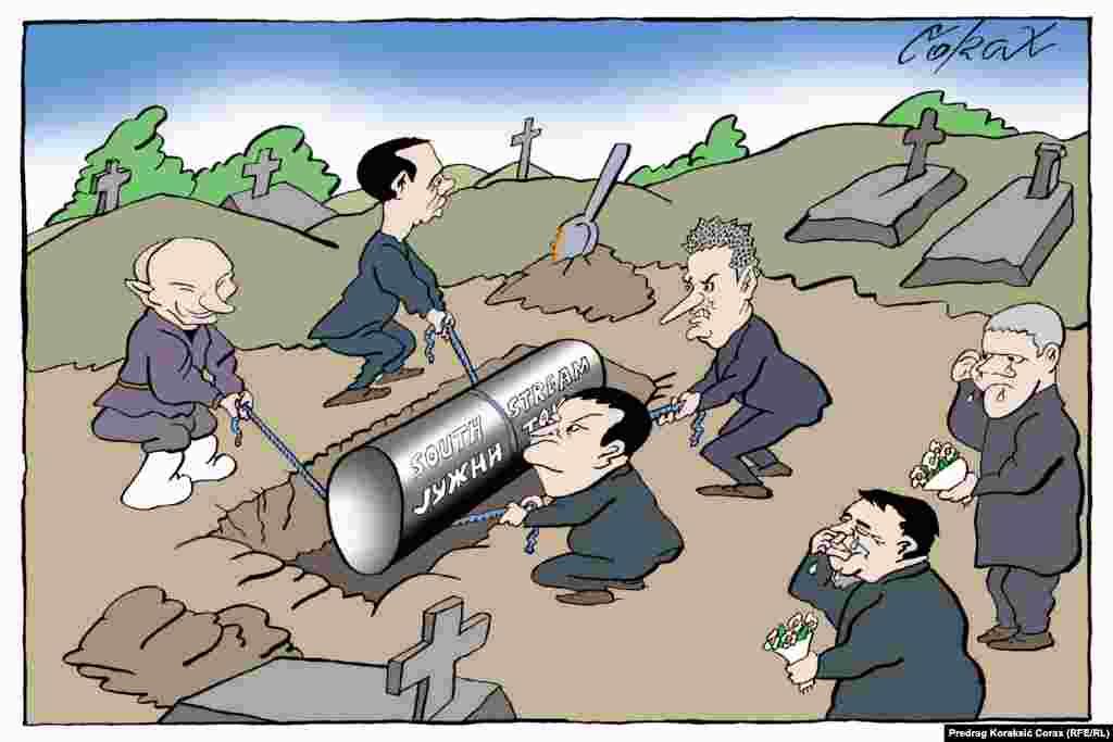 «Похорони» «Південного потоку» Автор:Predrag Koraksić Corax