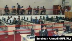 Афганистан, 20 сентября. Данные о голосовании на выборах поступают сюда, в Независимую избирательную комиссию