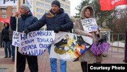 Протестующие в Ростове-на-Дону, 29 ноября 2015 г.