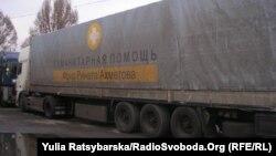 Затримані в Дніпропетровській області вантажівки