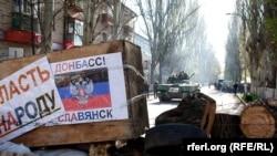 На улицах Славянска
