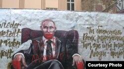 Граффити в Германии, архивное фото