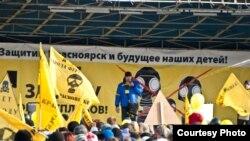 Митинг против строительства Енисейского завода ферросплавов в Красноярске.