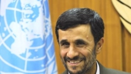 Iranian President Mahmud Ahmadinejad at UN headquarters in New York
