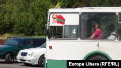 Transnistria, acum, și cu 25 de ani în urmă