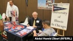 من معرض الجامعات الأميركية في أربيل