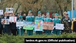 Мітинг проти терору в селищі Леніно, Крим, 8 квітня 2017 рік