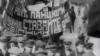 Як звучить Донбас: «Симфонія», якою захоплювався Чарлі Чаплін