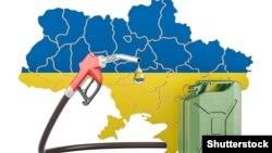 Уряд України вирішив регулювати ціни на бензин, але дав роз'яснення, що це не стосується преміального пального