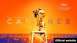 Церемония открытия 72-го Каннского фестиваля началась с показа фрагмента фильма Аньес Варда.