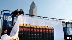 Франкфуртская книжная ярмарка — это не только культурное, но и важное экономическое событие