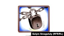 Интернетті блоктау. Авторы Ғалым Смағұлұлы.