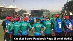 تیم کرکت زیر ۱۹ سال افغانستان